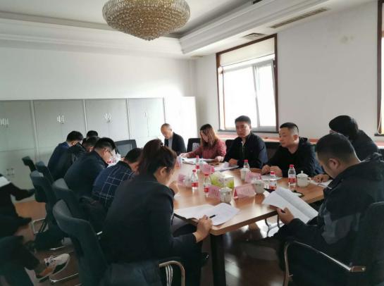 全省机动车驾驶培训网络远程理论教学工作会议在沈召开